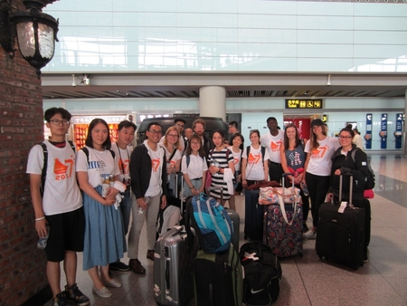 2017 China Study Abroad | Rutgers School of Social Work